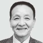 木元良三会長